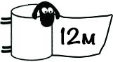 12м - длина рулона